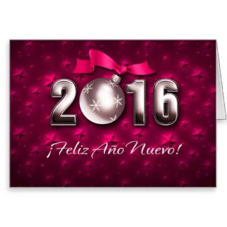 feliz_ano_nuevo_2016_tarjetas_de_felicitacion